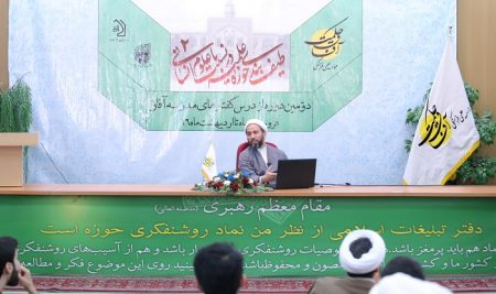 حجت الاسلام و المسلمین دکتر سوزنچی: تعارض علم و دین هیچگاه مسألۀ تمدن اسلامی نبوده است