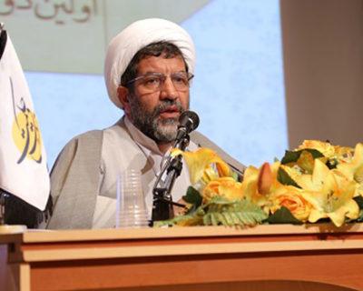 آسیب شناسی علوم اجتماعی اسلامی