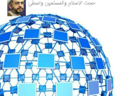 الگوی اجتهاد سیستمی برای تولید علم دینی/حجت الاسلام والمسلمین واسطی