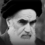 نگاه «وحدانی» و «جامع» به علوم اسلامی
