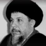 نظریهپردازی و برنامهریزی برای تحقق اسلامِ شامل