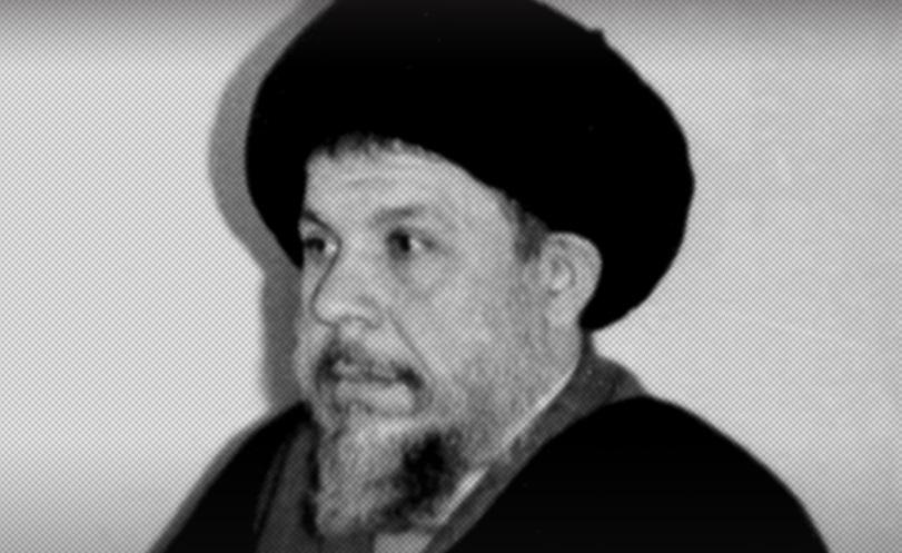 nazariye_pardazi_tahaghogh_eslam_sadr1