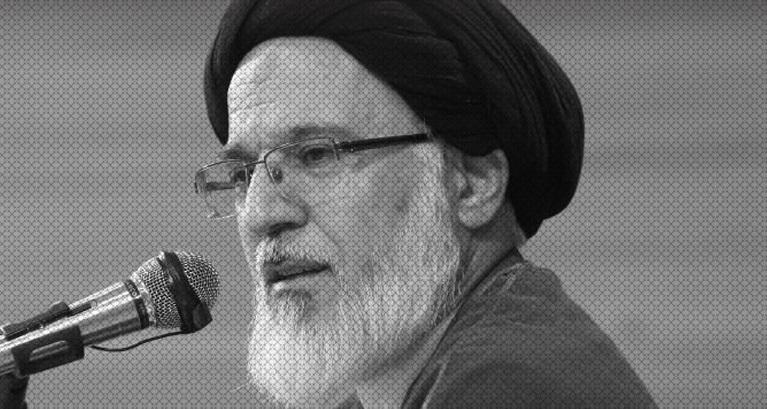 tarbiyat_dini_mirbagheri_profil