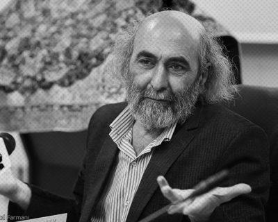 روایتی دیگر از تاریخ فلسفه اسلامی