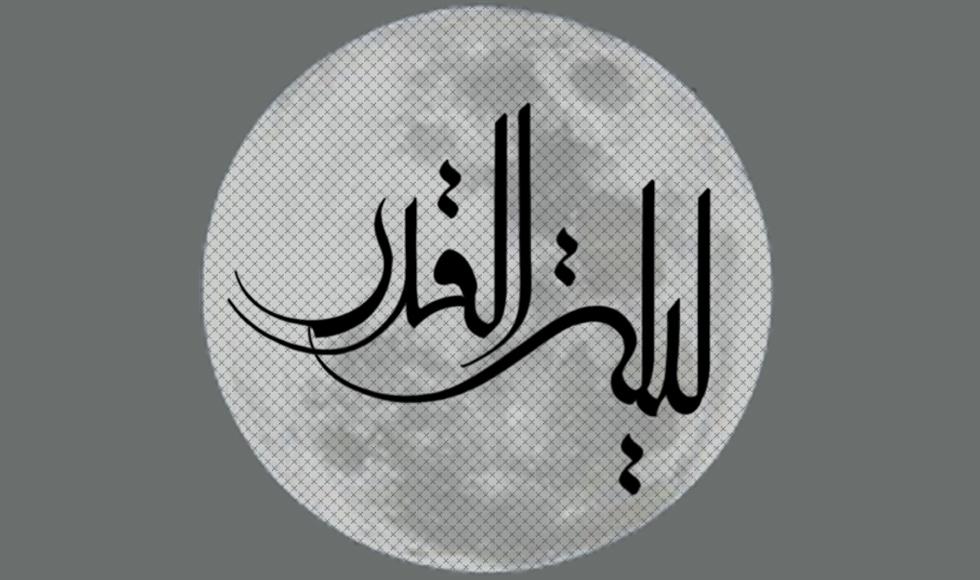 ghadr_naseri_profil